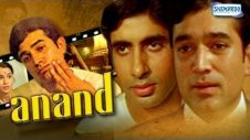 Anand – Hindi Full Movie – Rajesh Khanna & Amitabh Bachchan – Hindi Hit Movie – (With Eng Subtitles)