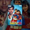 Dariya Dil (HD){1988} – Hindi Full Movie – Govinda – Kimi Katkar – Superhit 80's Bollywood Movie