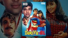 Dariya Dil (HD){1988} – Hindi Full Movie – Govinda – Kimi Katkar – Superhit 80's Bollywood Movie