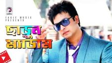 Charun Madam | Movie Scene | Shakib Khan | Poly | Prabir Mitra | Bangla Villain