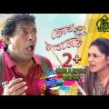 Fourth Subject | ফোর্থ সাবজেক্ট | Mosharraf Karim | Tisha | Bangla Comedy  Natok 2018