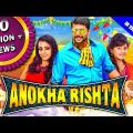 Anokha Rishta (Sakalakala Vallavan) 2018 New Released Hindi Dubbed Full Movie | Jayam Ravi, Trisha