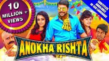 Anokha Rishta (Sakalakala Vallavan) 2018 New Released Hindi Dubbed Full Movie | Jayam Ravi, Trisha