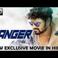 RANGER (2018) | New Released Full Hindi Dubbed Movie | Action Movie 2018 | South Movie
