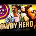 Rowdy Hero (Maari) Hindi Dubbed Full Movie | Dhanush, Kajal Aggarwal, Vijay Yesudas