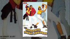 Hindi Full Movie – Haseena Maan Jaayegi – Sanjay Dutt, Govinda movies – Comedy Movies