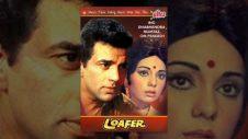 Loafer Full Movie |  Dharmendra Hindi Movie | Mumtaz | Superhit Bollywood Movie