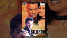 Bichhoo [HD] – Hindi Full Movie – Bobby Deol | Rani Mukerji – 90's Hit Movie – (With Eng Subtitles)