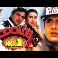 Coolie No. 01 Hindi Full Movie || Govinda, Karisma Kapoor || Hindi Movies