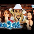 Funtoosh (HD & Eng Srt) – Hindi Full Movie – Paresh Rawal – Gulshan Grover – Superhit Hindi Movie