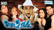 Funtoosh (HD & Eng Srt) – Hindi Full Movie – Paresh Rawal – Gulshan Grover – Superhit Hindi Movie