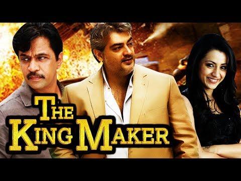 The King Maker (Mankatha) Hindi Dubbed Full Movie   Ajith Kumar, Arjun Sarja, Trisha Krishnan