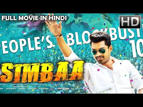 Simbaa (2018) |  NEW RELEASED Full Hindi Dubbed Movie | Aanandhi | 2018 Dubbed Movie