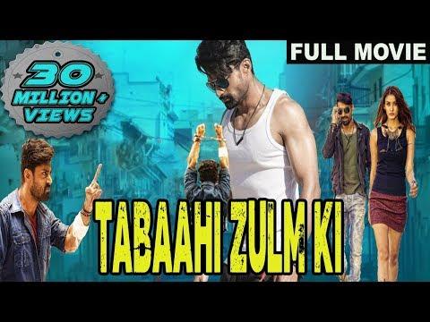 Tabaahi Zulm Ki (ISM) 2018 Full HD Hindi Dubbed Movie