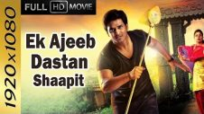 "Karthikeya Hindi Dubbed ""Ek Ajeeb Dastan Shaapit"" ᴴᴰ Full Movie 2014"