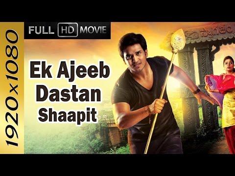 "Karthikeya Hindi Dubbed ""Ek Ajeeb Dastan Shaapit"" ᴴᴰ Full Movie 2014"