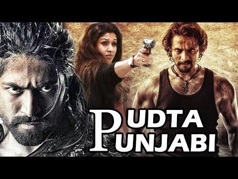 Udta Punjab | Full Hindi Dubbed Action Movie HD | Simran | Murli