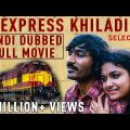 Express Khiladi (Thodari) – Hindi Dubbed Full Movie | Dhanush, Keerthy Suresh