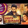 Janta Garage (Janatha Garage) Hindi Dubbed Full Movie | Jr NTR, Mohanlal, Samantha, Nithya Menen