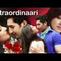 Latest Hindi Movie | Extraordinaari | Full Movie | Rituparna Sengupta | Latest Bollywood Movie