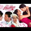 Latest Hindi Romantic Movie | Khushboo | New Hindi Movie in HD | Latest Bollywood Romantic Movies