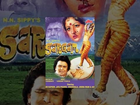 Sargam Full Movie | Rishi Kapoor Hindi Movie | Jaya Prada | Superhit Bollywood Movie