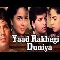 Hindi Romantic Movie | Yaad Rakhegi Duniya | Full Movie | Aditya Pancholi | Bollywood Romantic Movie