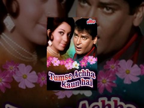 Tumse Achha Kaun Hai Full Movie   Shammi Kapoor   Babita Kapoor   Superhit Hindi Movie