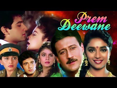 Prem Deewane   Full Movie   Hindi Romantic Movie   Jackie Shroff   Madhuri Dixit   Bollywood Movie