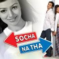 Hindi Romantic Movie | Socha Na Tha Full Movie | Abhay Deol | Ayesha Takia |Bollywood Romantic Movie