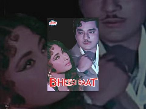 Bheegi Raat Full Movie | Pradeep Kumar Hindi Romantic Movie | Meena Kumari |Bollywood Romantic Movie