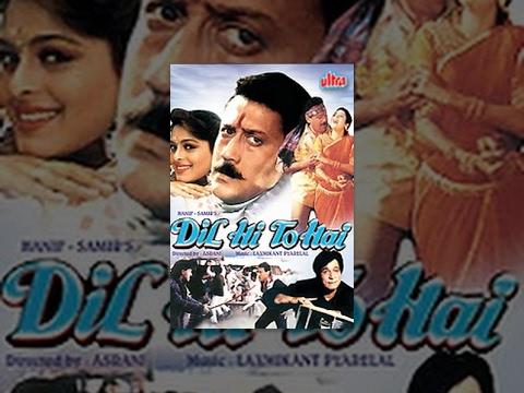 Dil Hi To Hai Full Movie | Jackie Shroff Hindi Romantic Movie | Divya Bharti | Shilpa Shirodkar