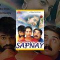 Sapnay Full Movie | Hindi Romantic Movie | Prabhu Deva | Kajol | Arvind Swamy | Bollywood Movie