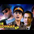 Ek Se Budhkar Ek | Full Movie | एक से बढ़कर एक | Sunil Shetty | Raveena Tandon |Superhit  Hindi Movie