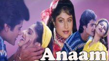 Anaam | Full Movie | Armaan Kohli | Ayesha Jhulka | Superhit Hindi Movie
