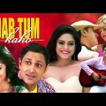 Latest Hindi Movie |  Jab Tum Kaho | Full Movie | Latest Bollywood Movie in HD | Parvin Dabas