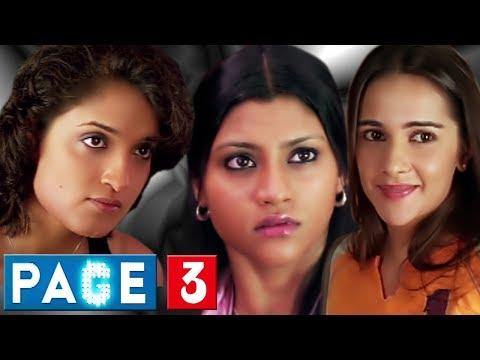 Page 3 | Full Movie | Konkona Sen | Sandhya Mridul | Bollywood Superhit Movie