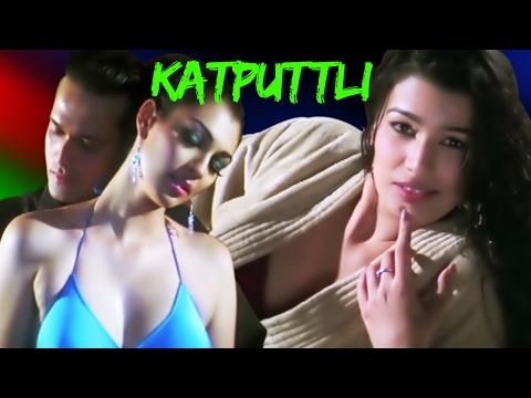 Katputtli | Full Movie | Milind Soman | Yukta Mookhey | Hindi Thriller Movie