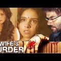 My Wife's Murder | Full Movie | Anil Kapoor | Suchitra | Boman Irani | Hindi Thriller  Movie