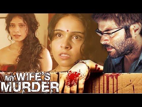 My Wife's Murder | Full Movie | Anil Kapoor | Suchitra | Boman Irani | Hindi Thriller  Movie