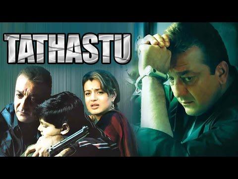Tathastu | Full Movie | Sanjay Dutt | Amisha Patel | Superhit Hindi Movie