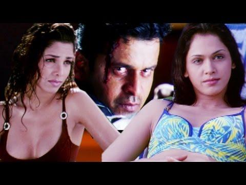 Inteqam: The Perfect Game | Full Movie | Manoj Bajpayee | Isha Koppikar | Bollywood Suspense Movie