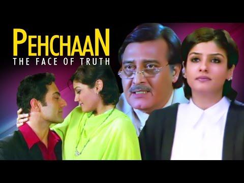 Pehchaan: The Face of Truth | Full Movie | Vinod Khanna | Raveena Tandon | Superhit Hindi Movie