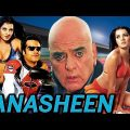 Hindi Romantic Movie | Janasheen | Full Movie | Fardeen Khan | Celina Jaitley | Feroz Khan