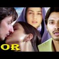 Latest Hindi Movie | Dor | Full Movie | Ayesha Takia | Shreyas Talpade | Nagesh Kukunoor