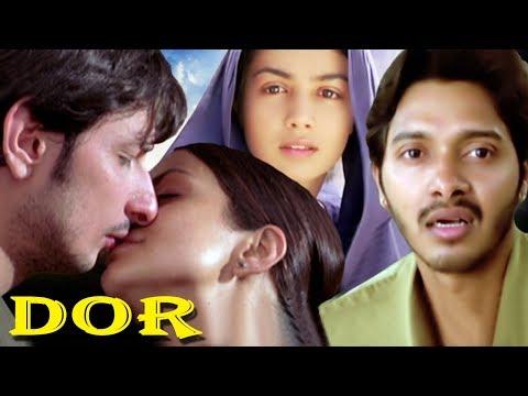 Latest Hindi Movie | Dor | Full Movie | Ayesha Takia | Shreyas Talpade | Nagesh Kukunoor