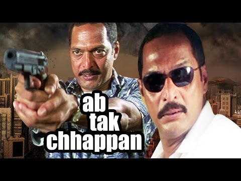 Ab Tak Chhappan | Hindi Thriller Movie | Nana Patekar | Revathi | Action Film