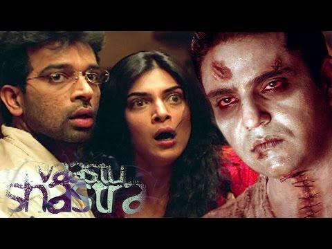 Vaastu Shastra | Full Movie | Sushmita Sen | J. D. Chakravarthi | Hindi Horror Movie