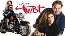 Pyaar Mein Twist | Full Movie | Rishi Kapoor | Dimple Kapadia | Hini Romantic Love Story