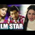 Superhit Movie of Mahima Chaudhry | Film Star | Full Movie | Priyanshu Chatterjee | Bollywood Movie